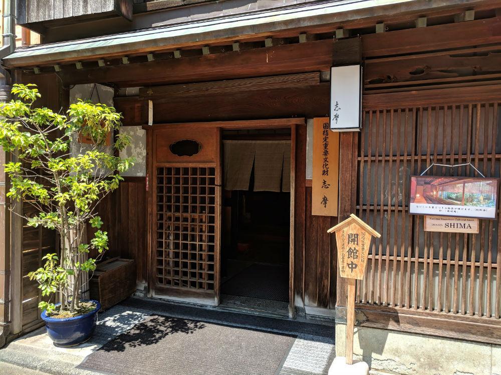 Kanazawa_09
