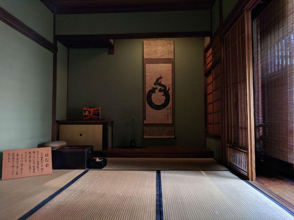 Kanazawa_11