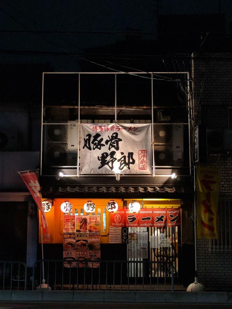 Kyoto_07