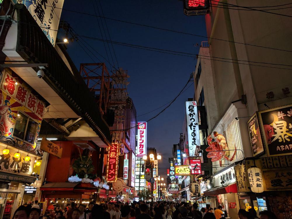 Osaka_09